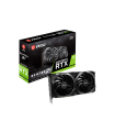 MSI-GeForce-RTX-3070-VENTUS-2X-OC